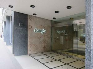 c.GoogleHQweb